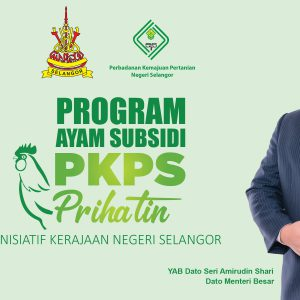 Program Subsidi Ayam PKPS Prihatin